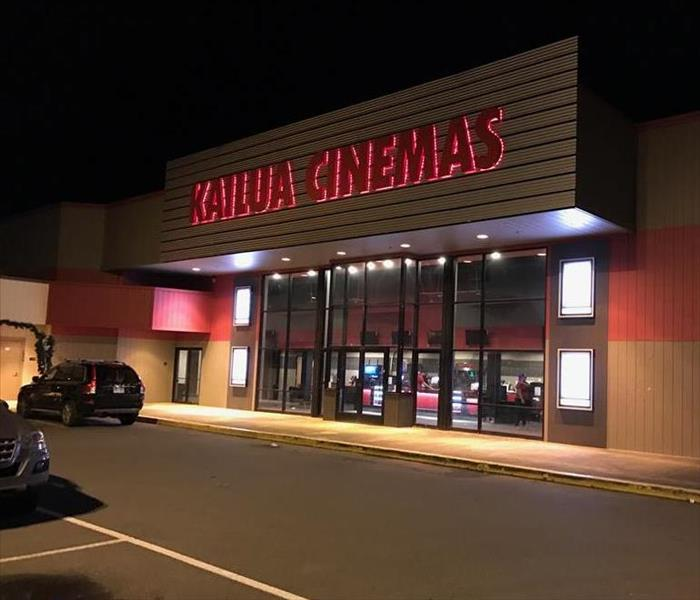 store front of Kailua Cinemas